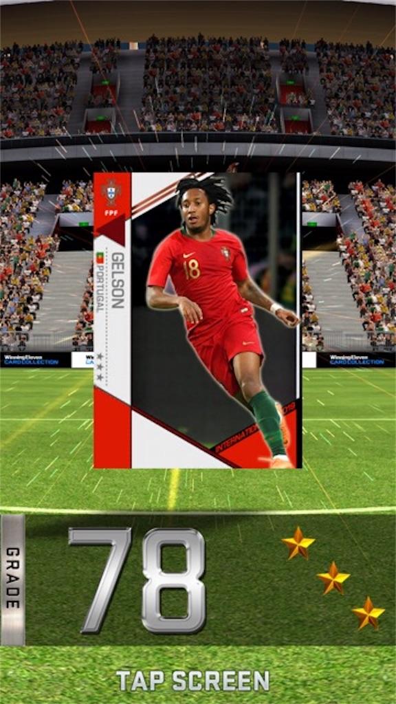 f:id:N_FOOTBALL:20190115192123j:image