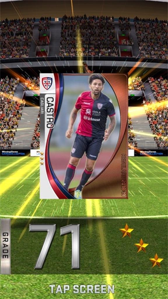 f:id:N_FOOTBALL:20190115192150j:image