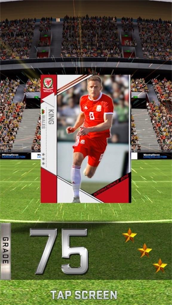 f:id:N_FOOTBALL:20190115192225j:image