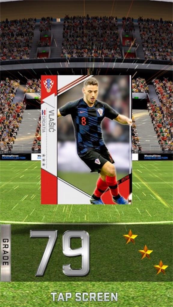 f:id:N_FOOTBALL:20190115192245j:image