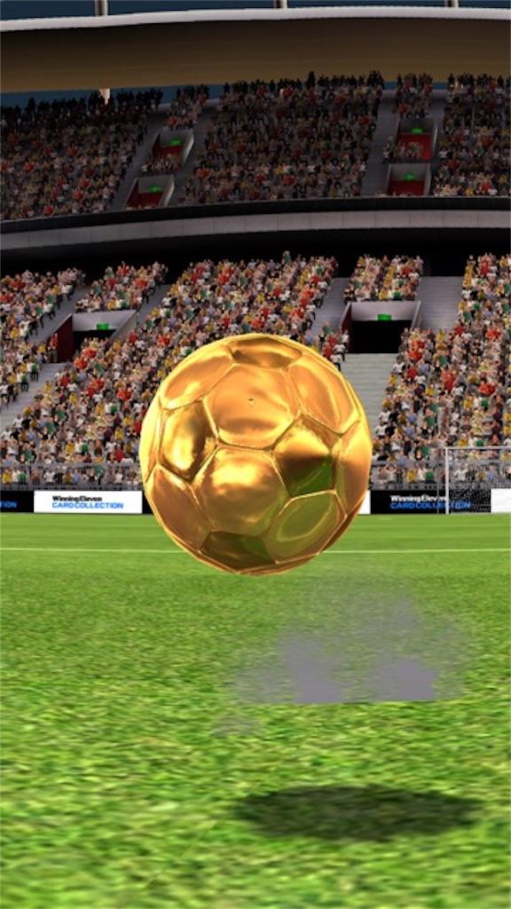 f:id:N_FOOTBALL:20190208175108j:image