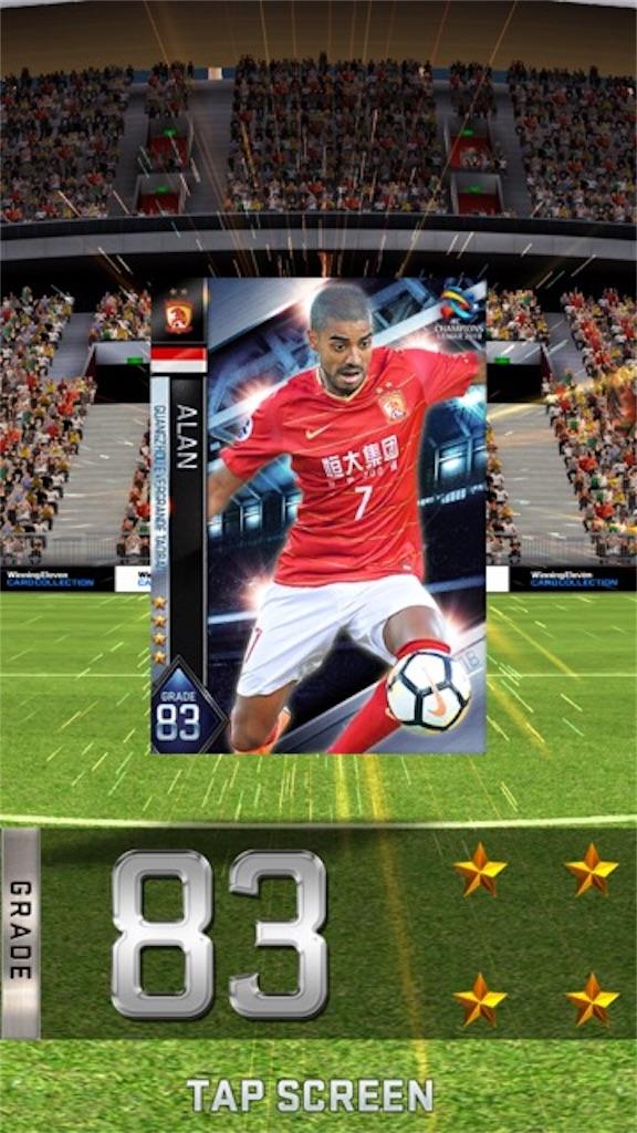 f:id:N_FOOTBALL:20190208175458j:image