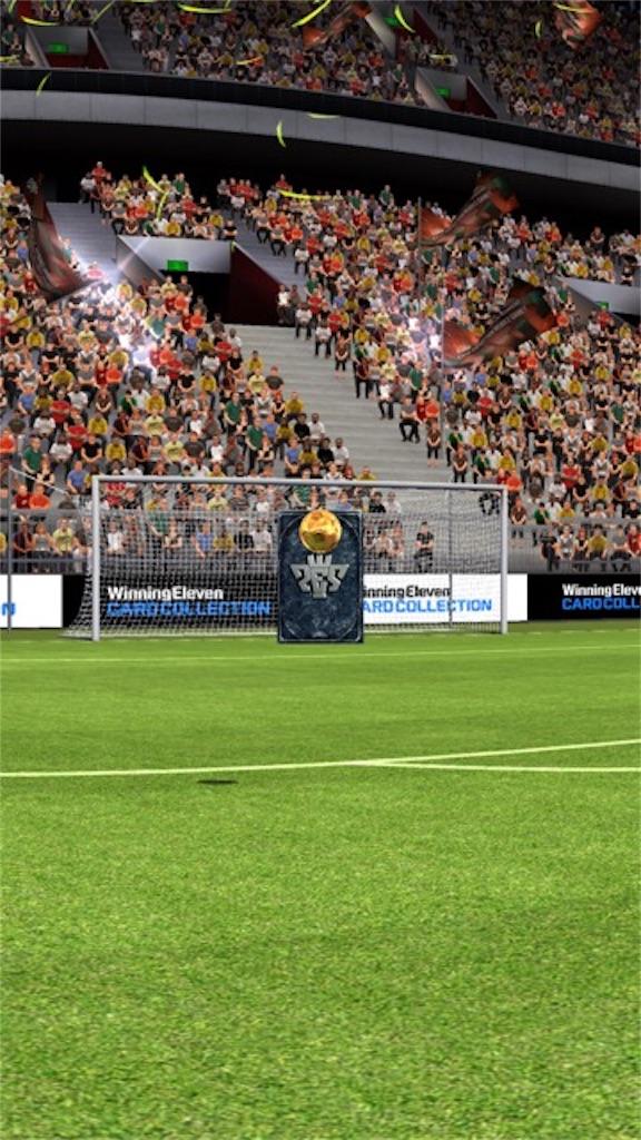 f:id:N_FOOTBALL:20190215135602j:image
