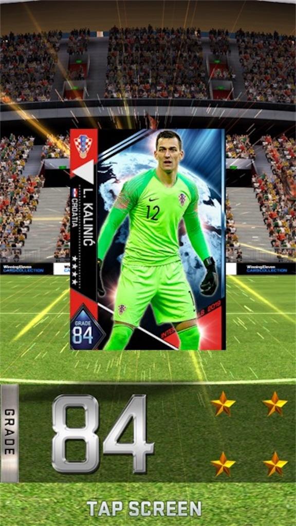 f:id:N_FOOTBALL:20190215135639j:image