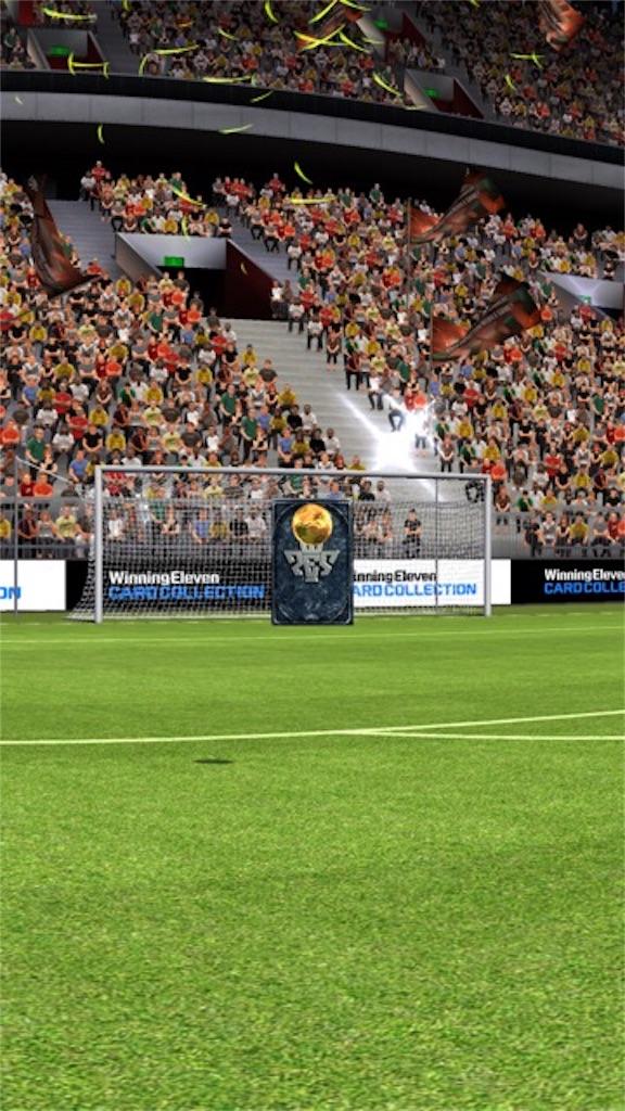 f:id:N_FOOTBALL:20190215135650j:image