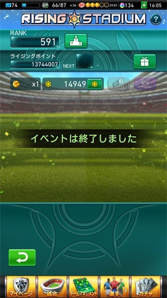 f:id:N_FOOTBALL:20190226184318j:image