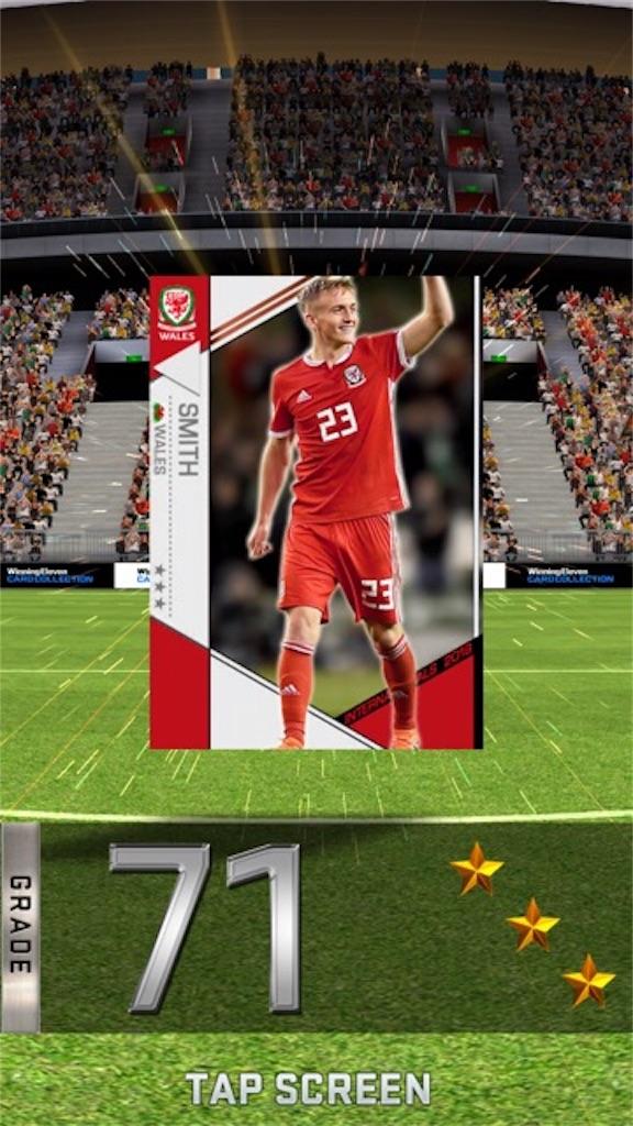 f:id:N_FOOTBALL:20190305112827j:image