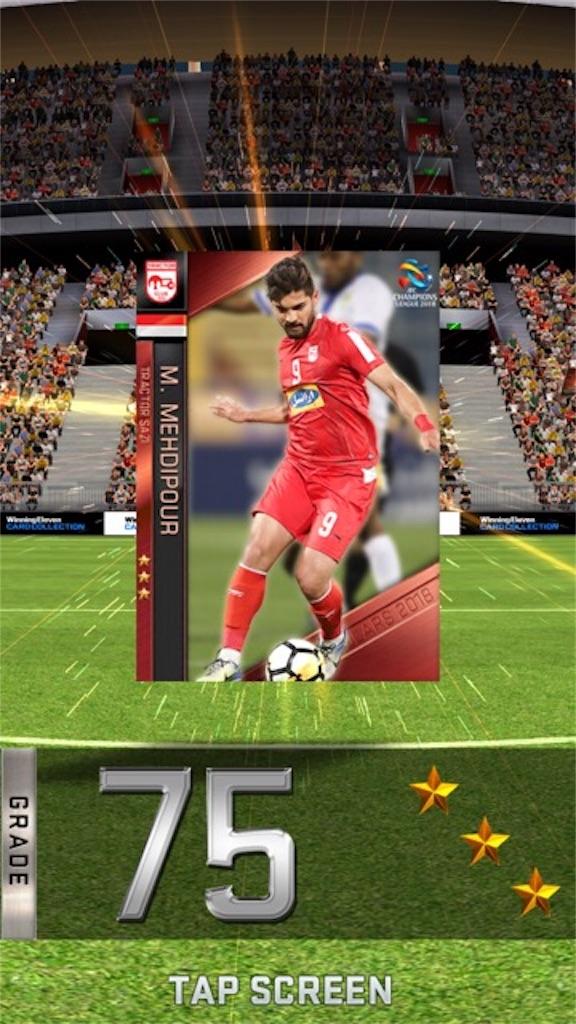 f:id:N_FOOTBALL:20190305112931j:image