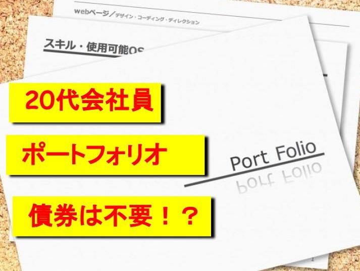 f:id:N_migratorybird:20210211163338j:plain