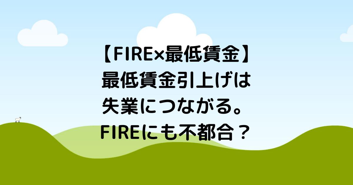 f:id:N_migratorybird:20210718232247p:plain