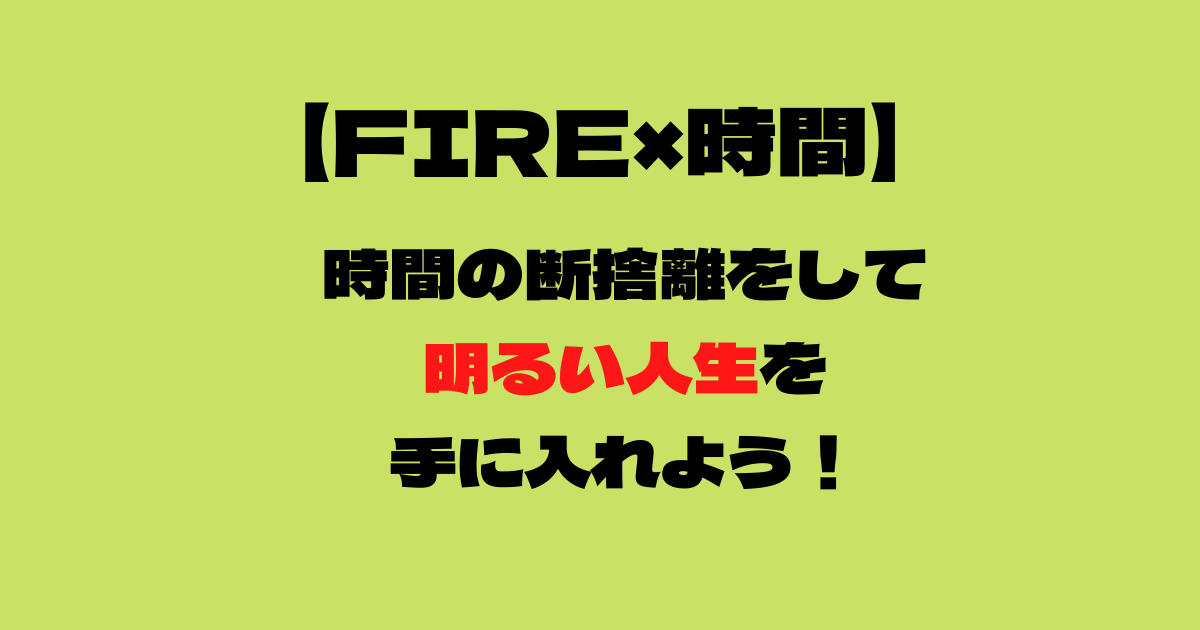 f:id:N_migratorybird:20210823011647p:plain