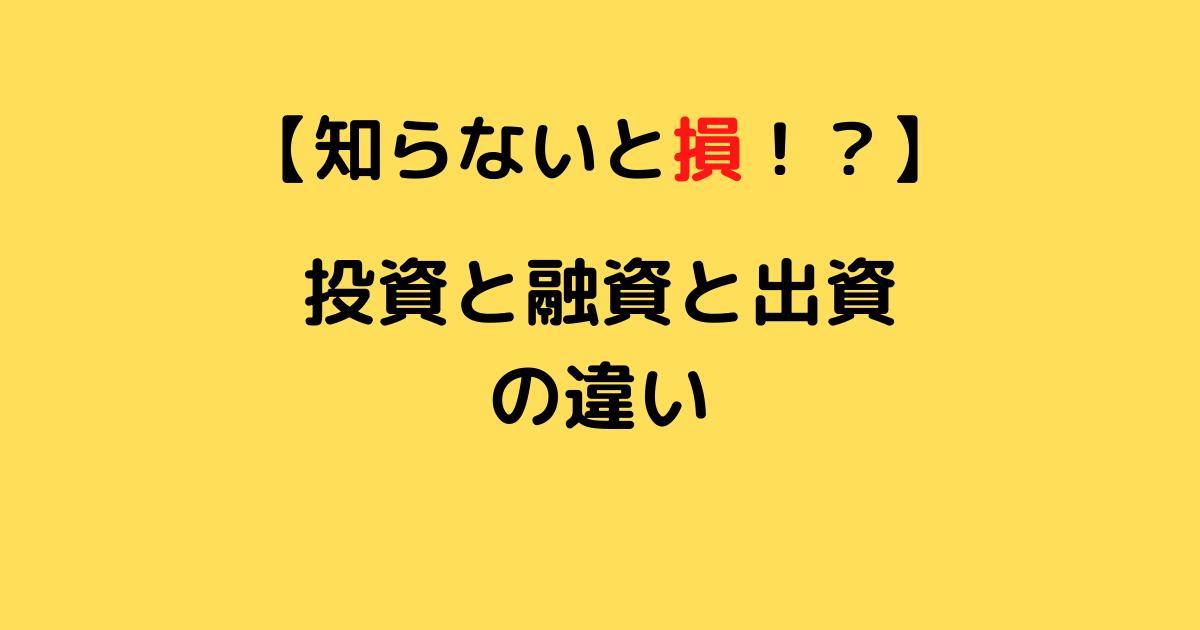 f:id:N_migratorybird:20210824232743p:plain