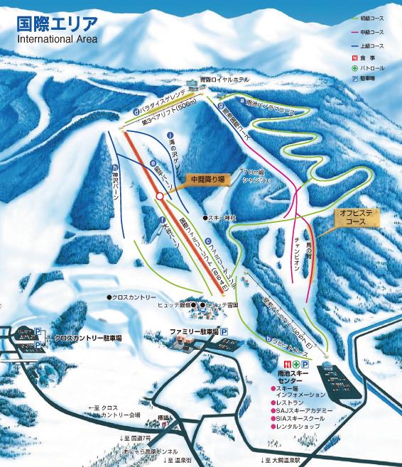 スキー 場 八甲田 八甲田スキー場は大自然を満喫できる本格的なコースが豊富!