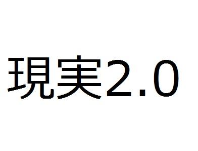 f:id:Nachico:20170624165654j:plain
