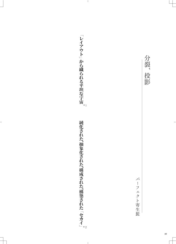 f:id:Nag_N:20171120161536j:plain
