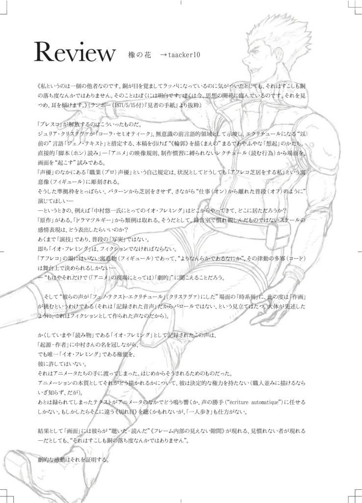 f:id:Nag_N:20171120161652j:plain