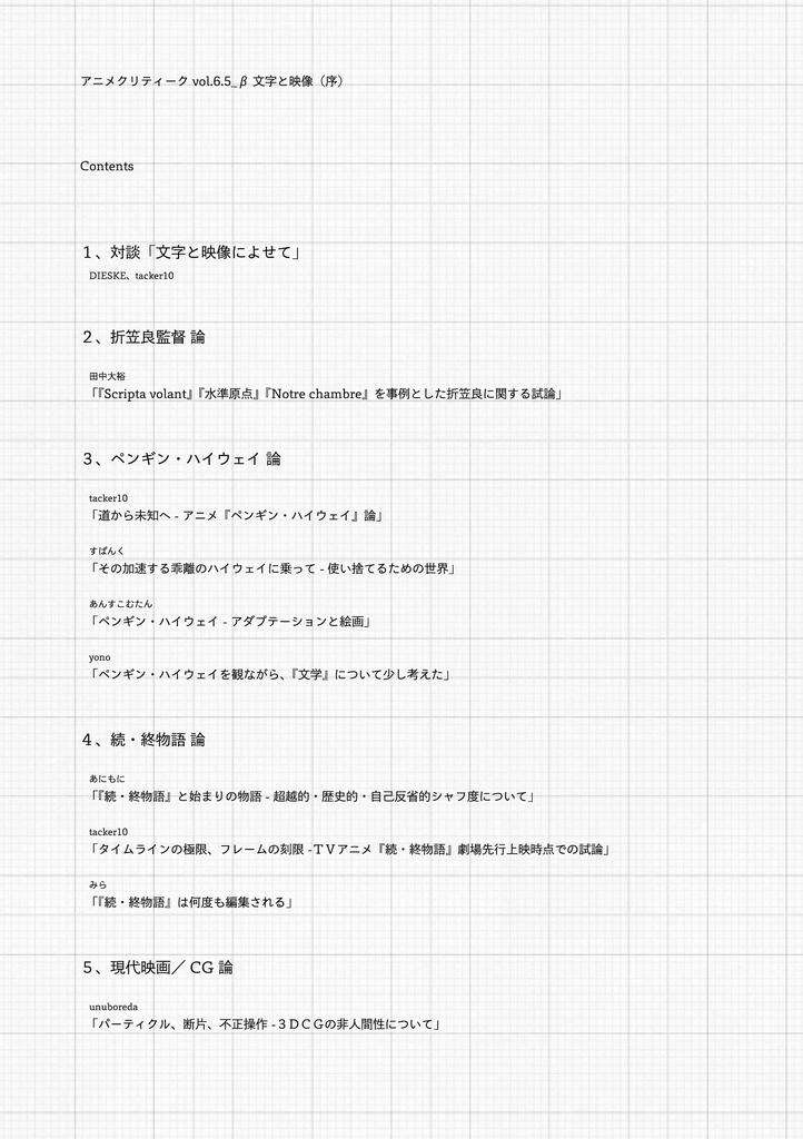 f:id:Nag_N:20181227131852j:plain