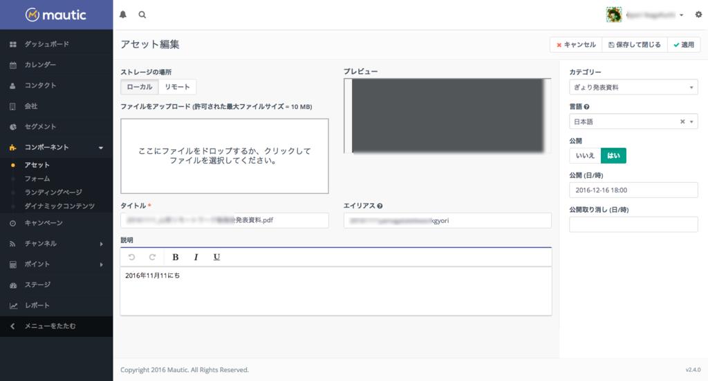 f:id:Nagafuchi:20161217142316p:plain