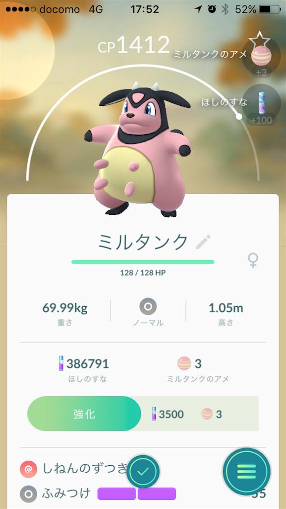 f:id:Nagai:20170617232658p:image
