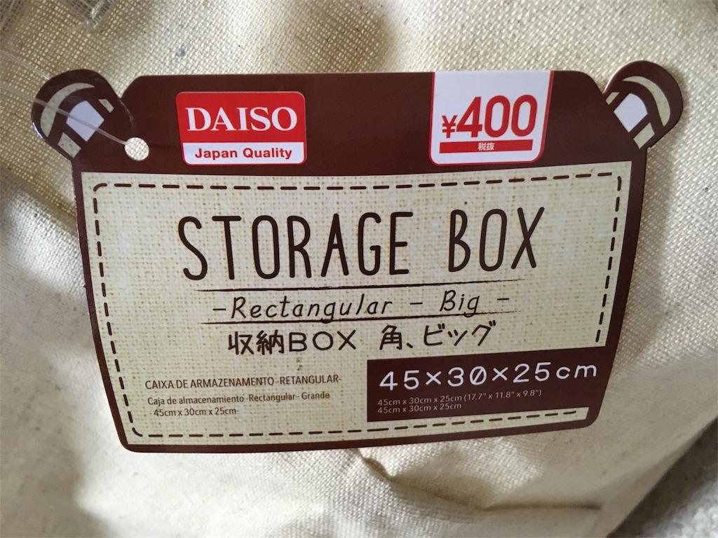 f:id:Nagai:20170721234714j:image
