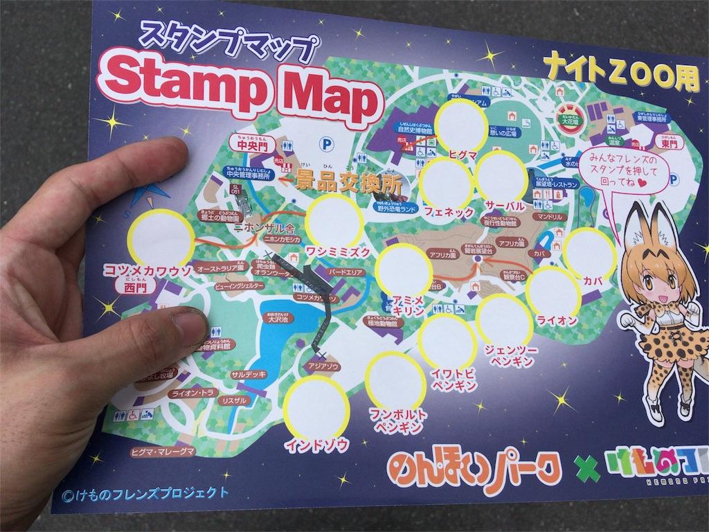 f:id:Nagai:20170816230019j:image