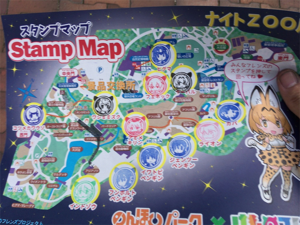 f:id:Nagai:20170816230047j:image