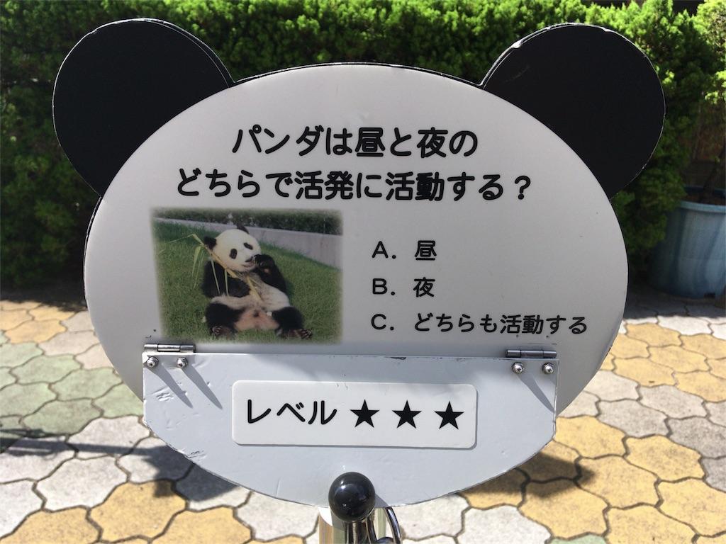 f:id:Nagai:20170912121847j:image