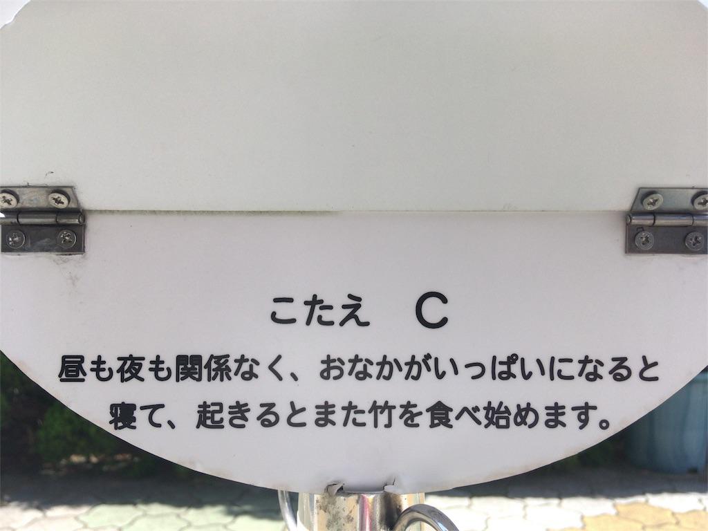 f:id:Nagai:20170912121903j:image
