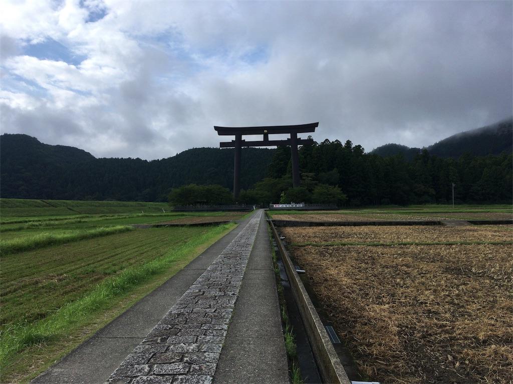 f:id:Nagai:20170912132726j:image