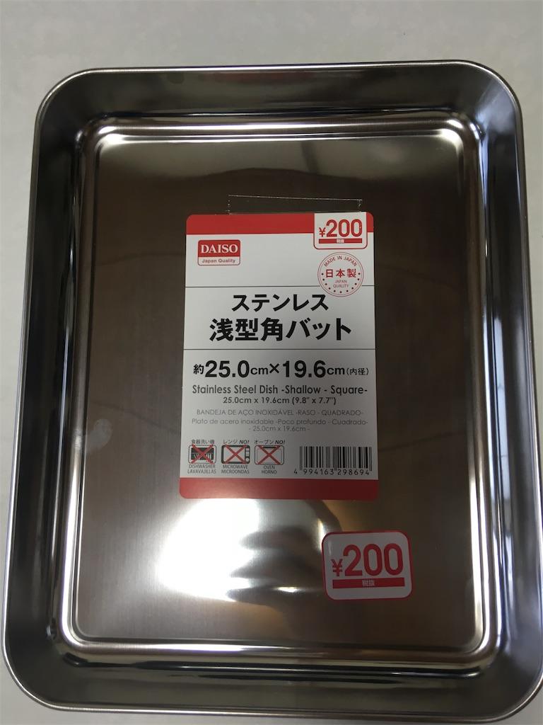 f:id:Nagai:20170918211841j:image