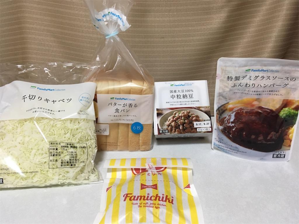 f:id:Nagai:20170918211943j:image