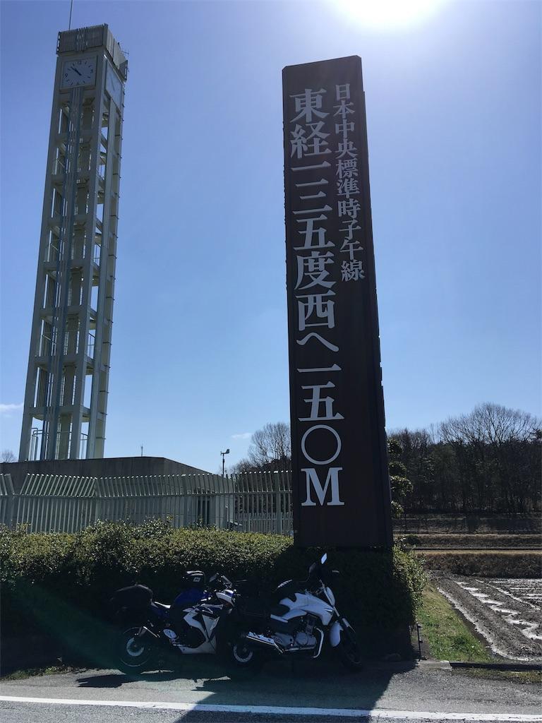 f:id:Nagai:20180321133648j:image