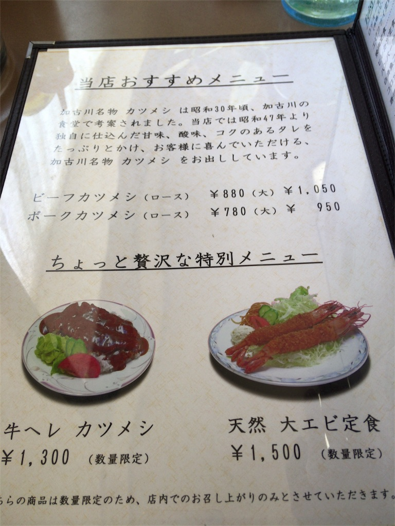 f:id:Nagai:20180321134427j:image