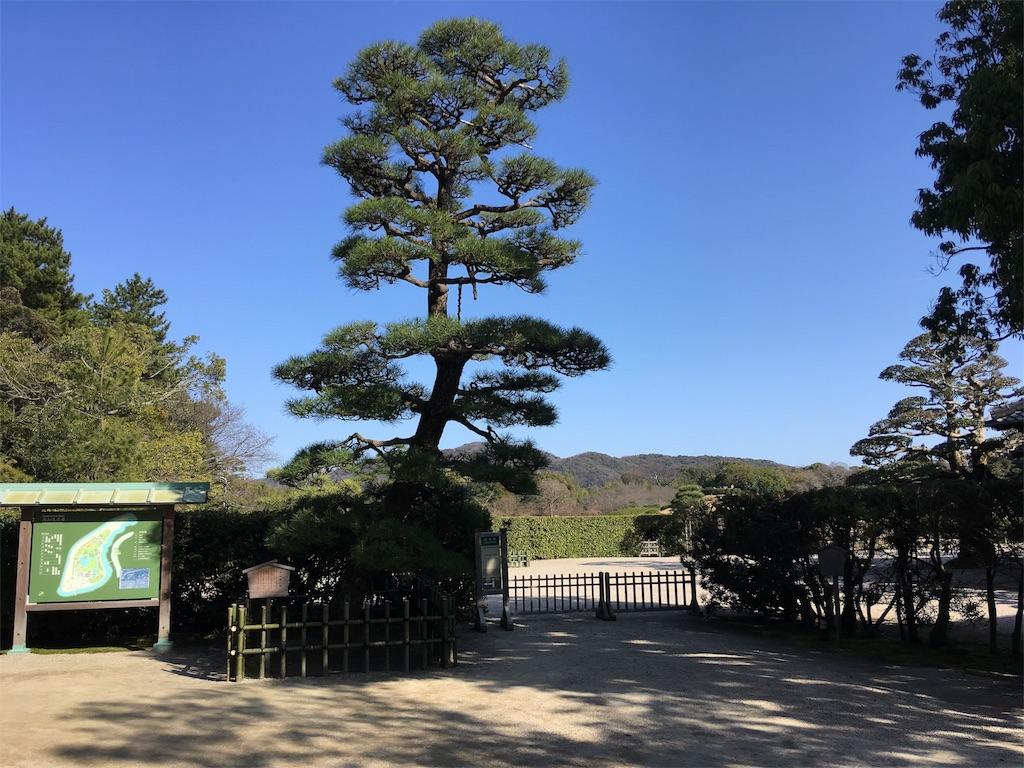 f:id:Nagai:20180321140835j:image