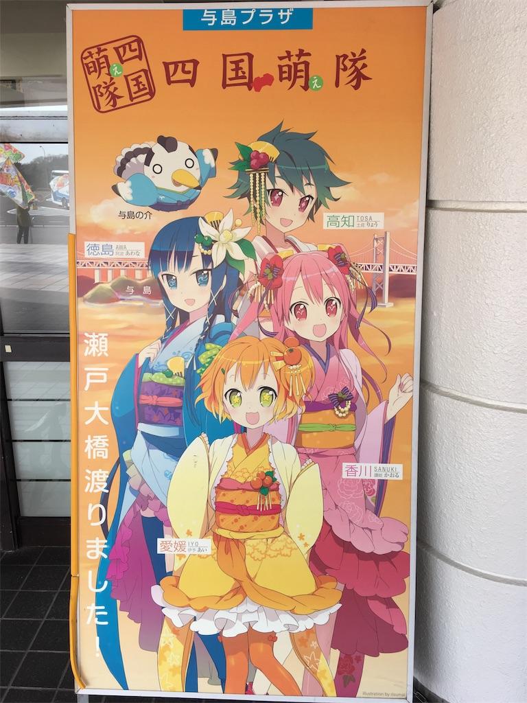 f:id:Nagai:20180321180109j:image