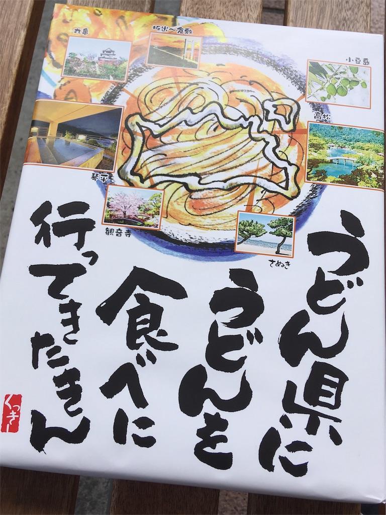 f:id:Nagai:20180321180213j:image