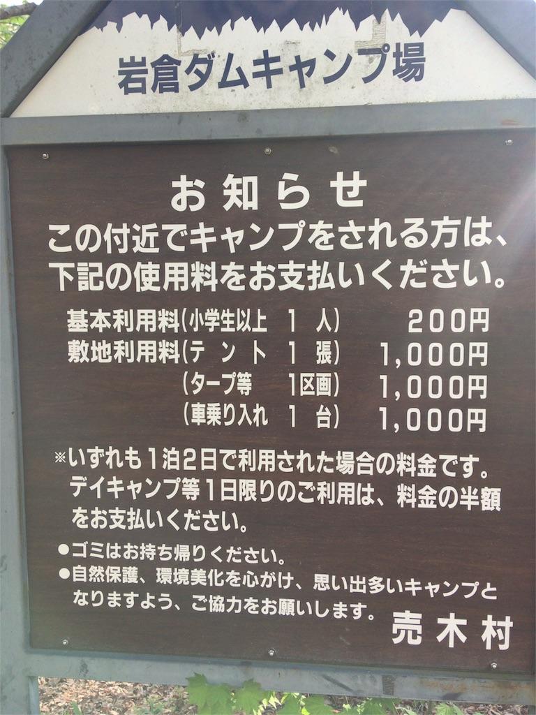 f:id:Nagai:20180505162456j:image