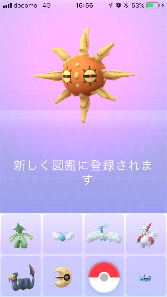 f:id:Nagai:20180817230612p:image