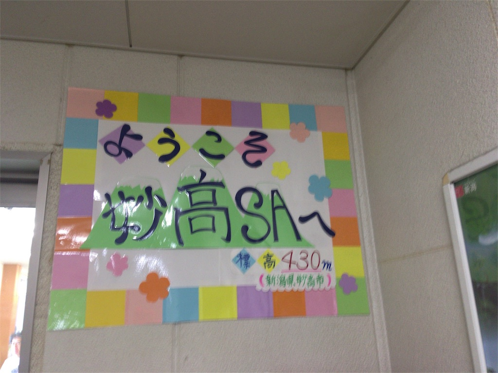 f:id:Nagai:20180818221027j:image