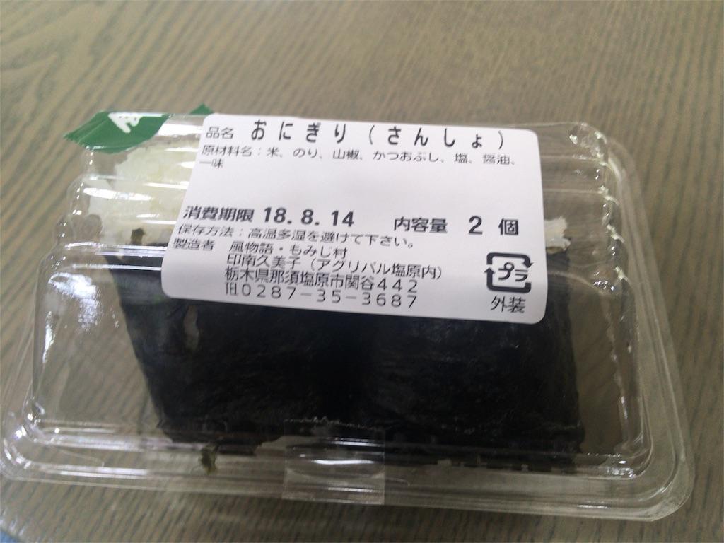 f:id:Nagai:20180820032101j:image