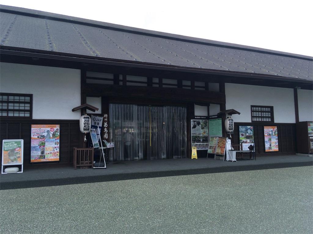 f:id:Nagai:20180916204044j:image