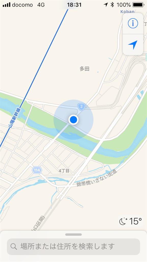 f:id:Nagai:20181110183234p:image