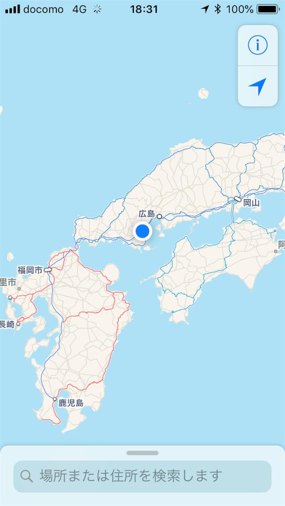 f:id:Nagai:20181110183256p:image