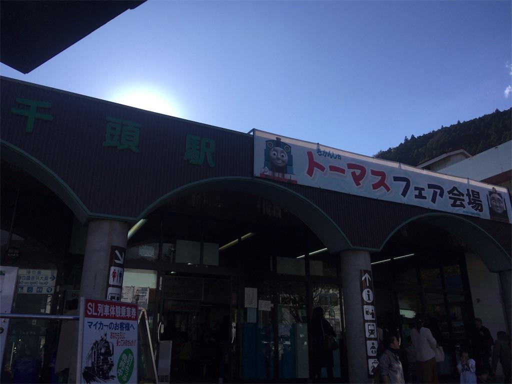 f:id:Nagai:20191111010443j:image