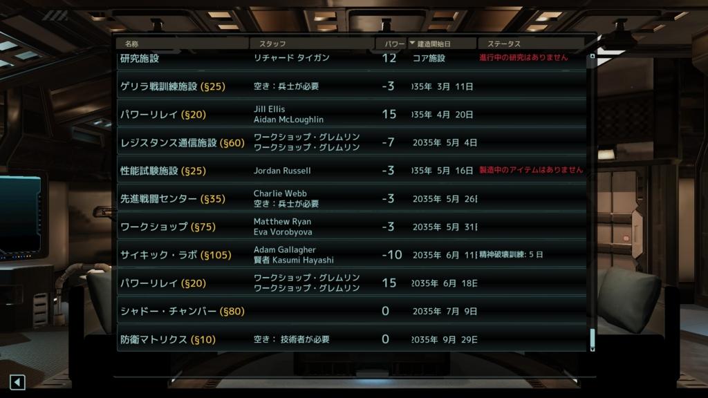f:id:Naganaga:20160210063834j:plain