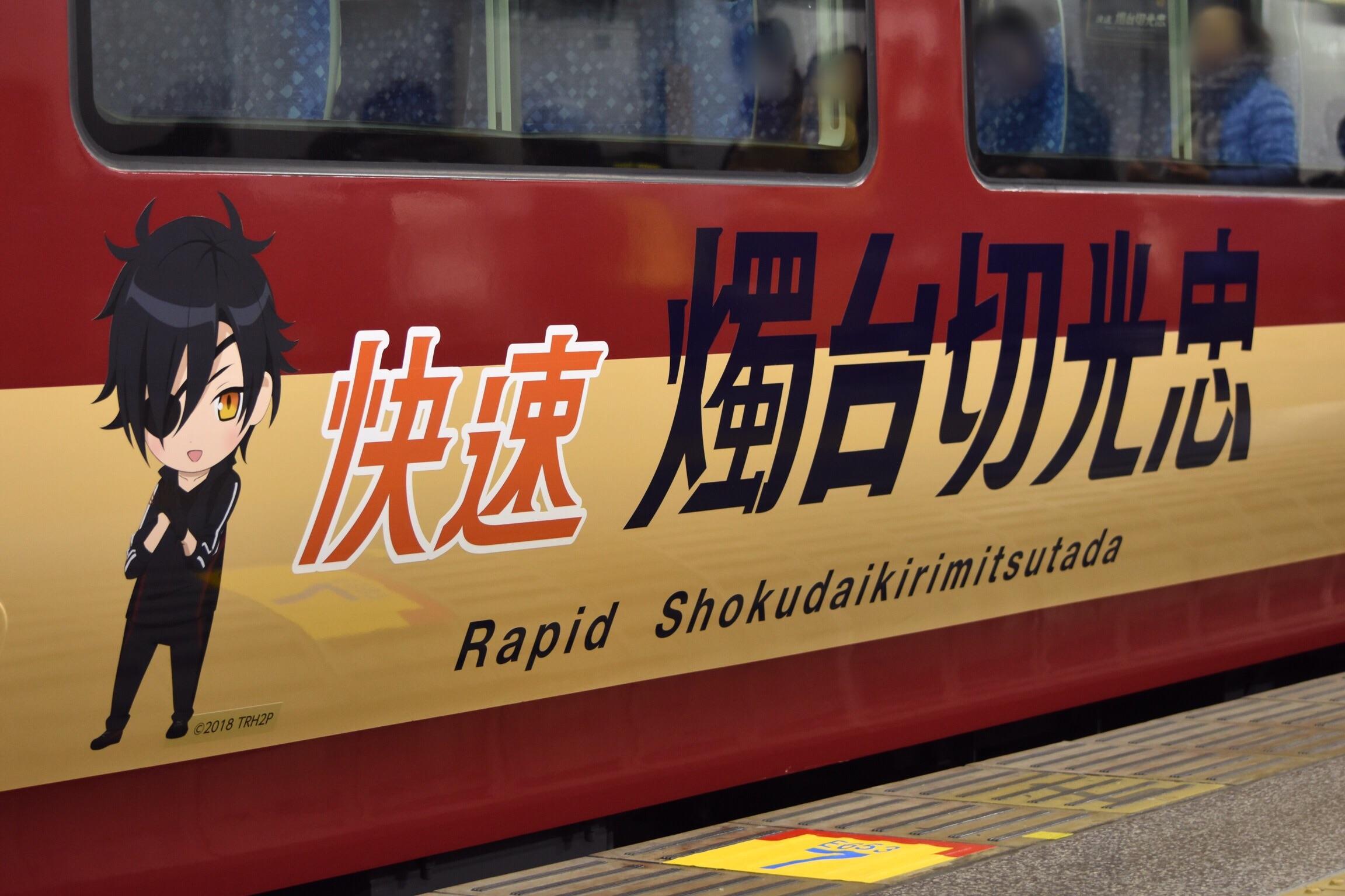 f:id:Nagaoka103:20190217220245j:image