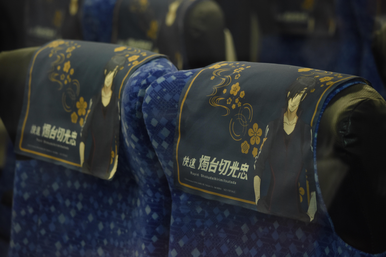 f:id:Nagaoka103:20190217220838j:image