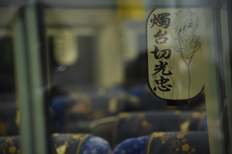 f:id:Nagaoka103:20190217222712j:image
