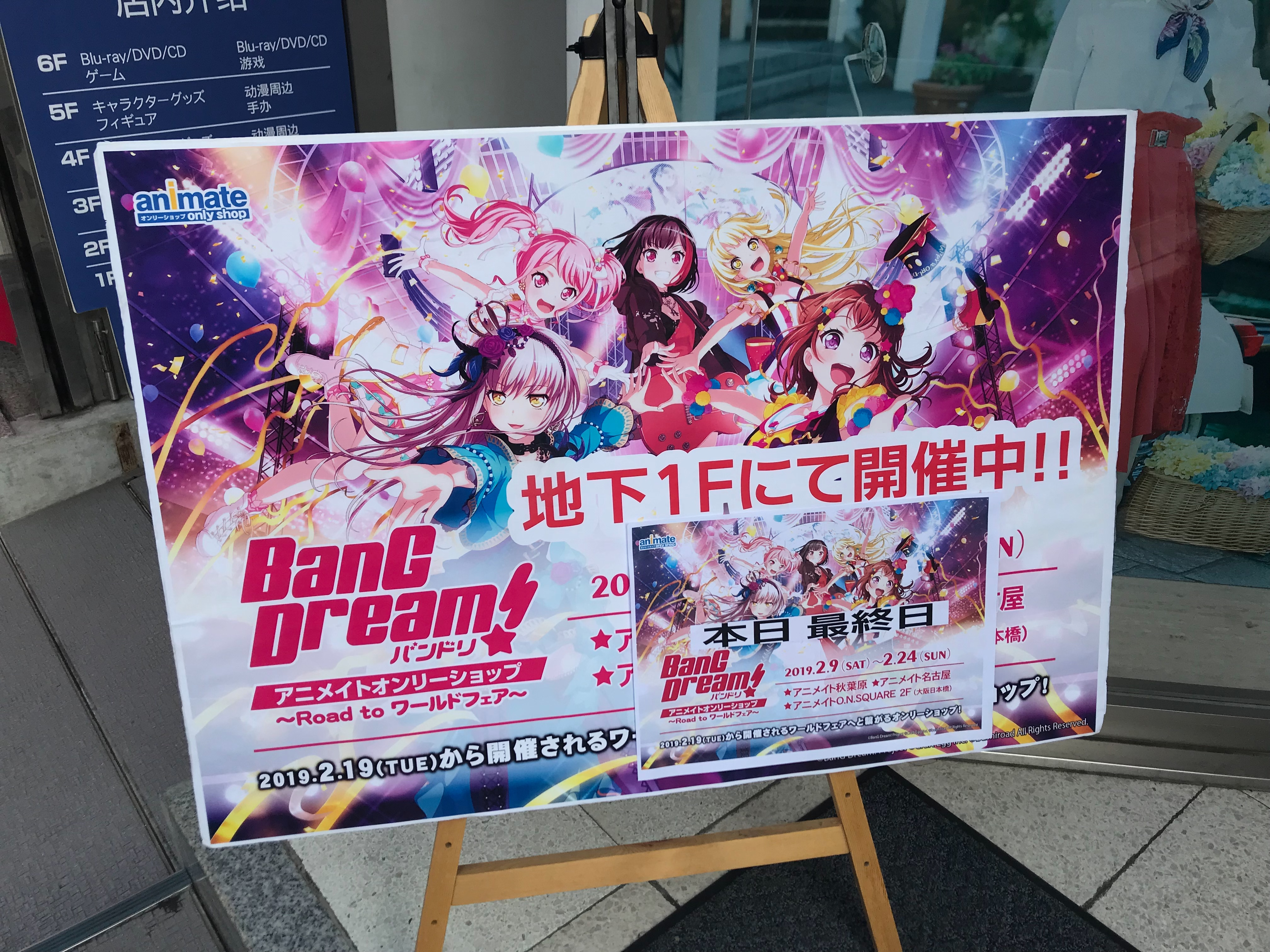 f:id:Nagaoka103:20190224234801j:image