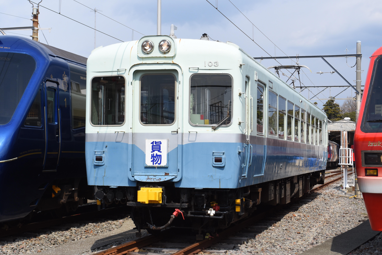 f:id:Nagaoka103:20190319172901j:image